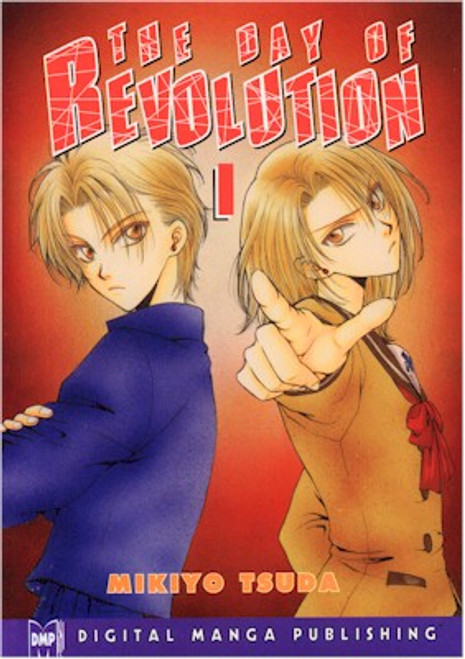 The Day of Revolution Graphic Novel 01