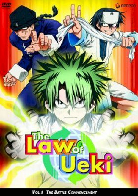Law of Ueki DVD 01 The Battle Commencement