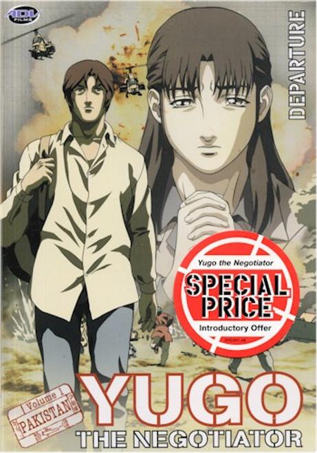 Yugo the Negotiator DVD 01