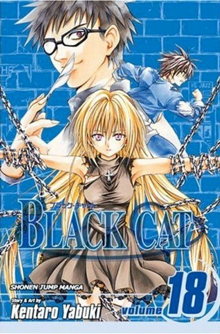 Black Cat Graphic Novel 18