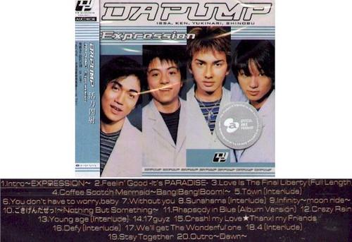 DA PUMP : Expression Soundtrack