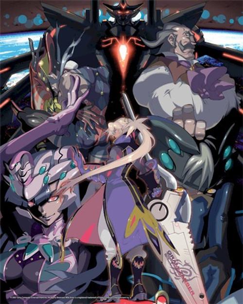 Wild Arms 5 Poster: Enemies