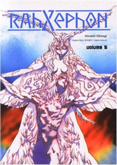 RahXephon Novel Vol. 05