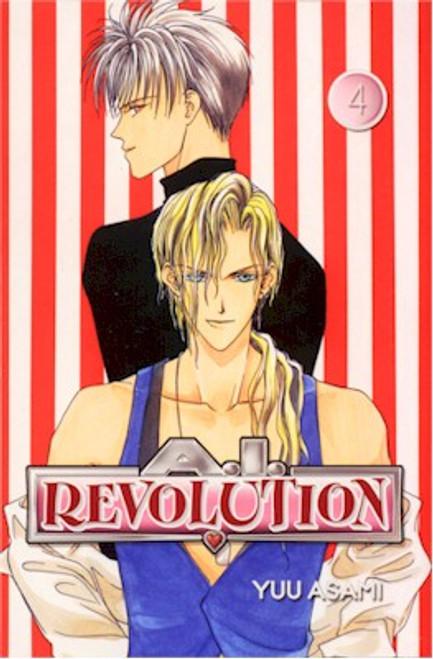 A.I. Revolution Graphic Novel 04