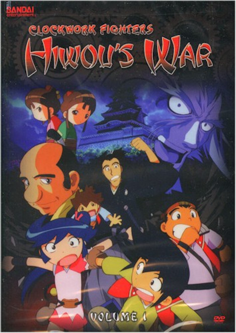 Clockwork Fighters Hiwou's War DVD 01