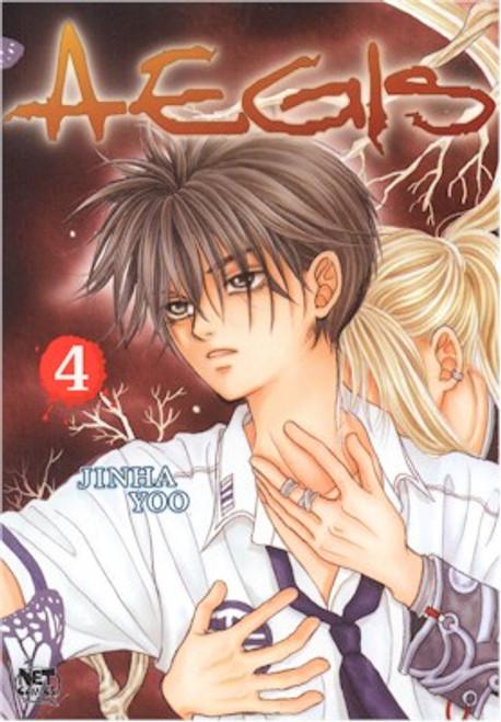 Aegis Graphic Novel 04