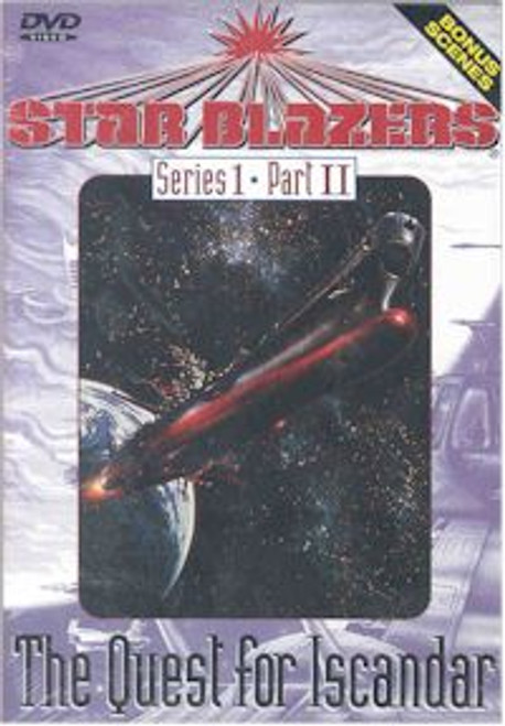 Star Blazer : Series 1 DVD Part II