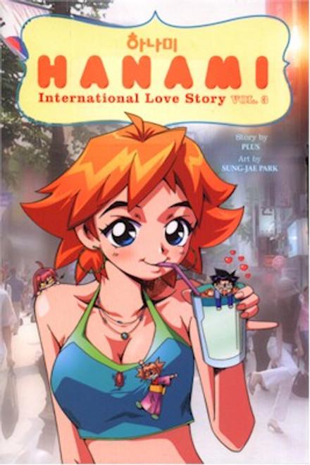 Hanami International Love Story Graphic Novel 03