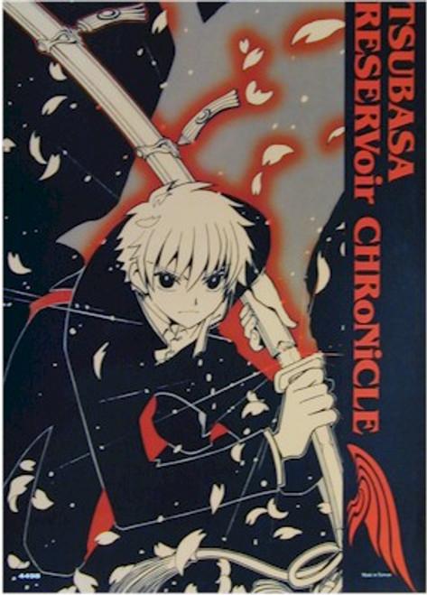 Tsubasa Poster #4498
