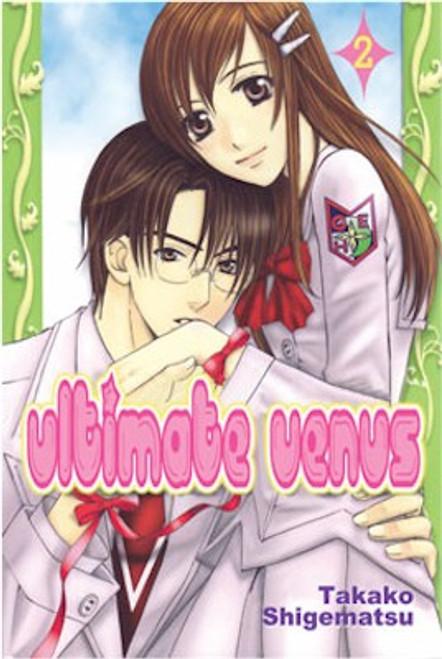 Ultimate Venus Graphic Novel 02