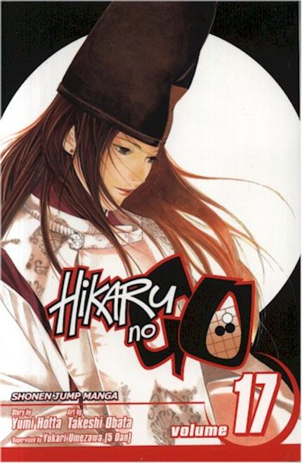 Hikaru No Go Graphic Novel Vol. 17
