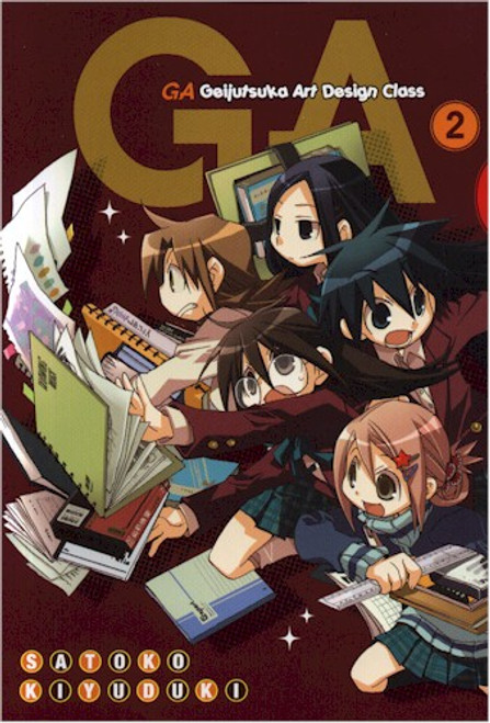 GA: Geijutsuka Art Design Graphic Novel 02