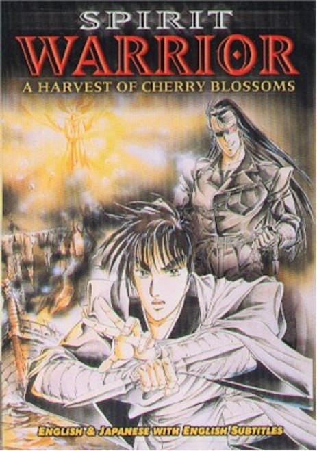 Spirit Warrior DVD Vol. 05: A Harvest of Cherry Blossoms