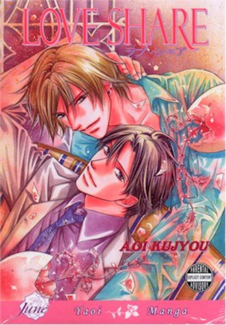 Love Share Graphic Novel
