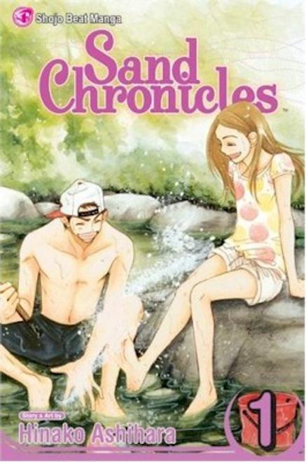 Sand Chronicles Graphic Novel 01