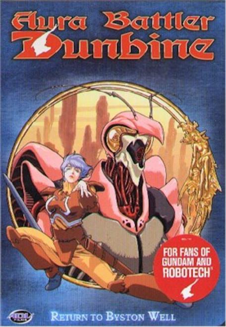 Aura Battler Dunbine DVD Vol. 05