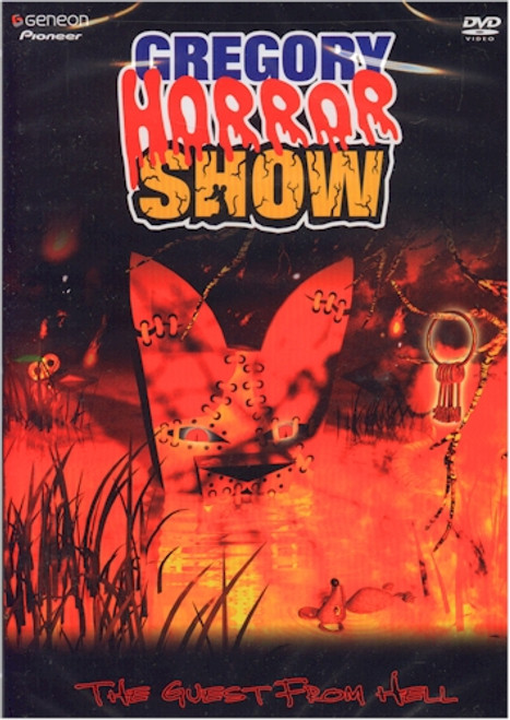 Gregory Horror Show DVD 02 The Guest from Hell (Used)