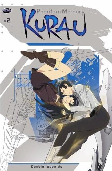 Kurau Phantom Memory DVD 02