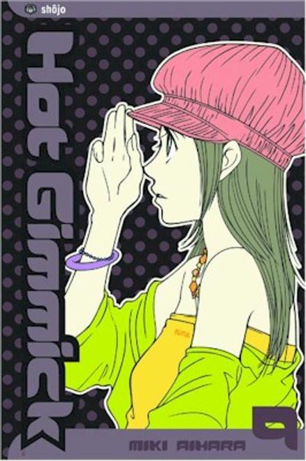 Hot Gimmick Graphic Novel Vol. 09