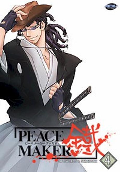 Peacemaker DVD Vol. 04