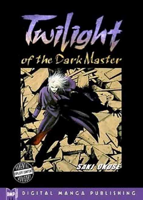 Twilight of the Dark Master Graphic Novel