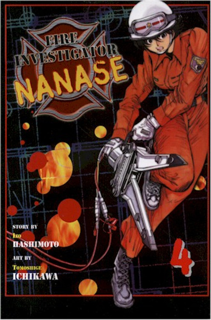 Fire Investigator Nanase Graphic Novel 04