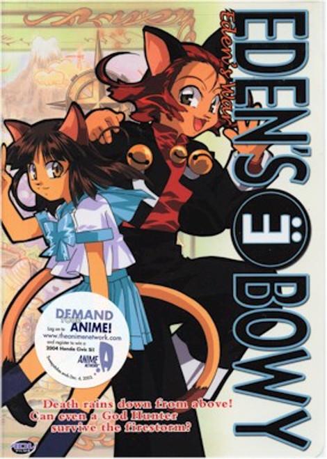 Eden's Bowy DVD Vol. 05 Eden's War
