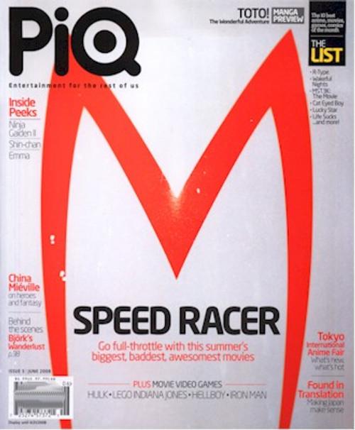 PiQ Magazine June 2008 Issue #03