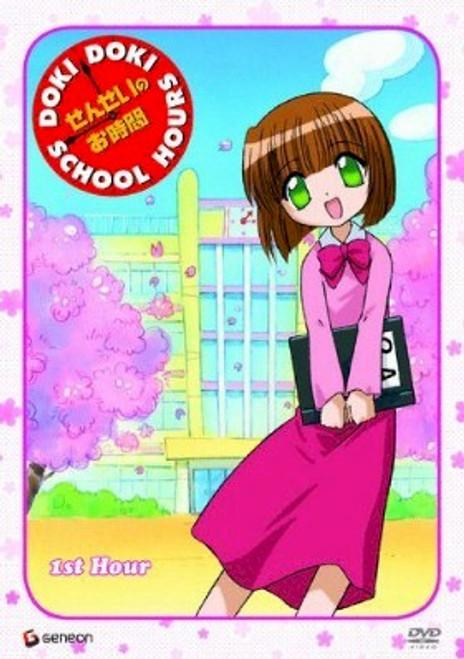 Doki Doki School Hours DVD 01 1st Hour