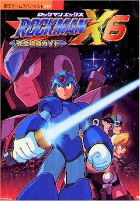 Mega Man: Rockman X6 Game Guide Book