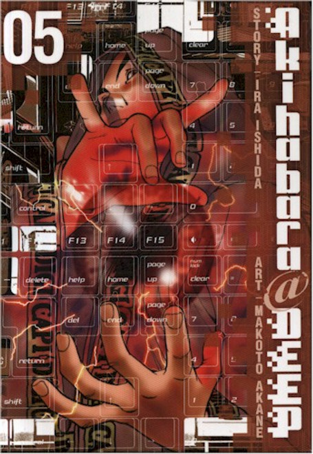 Akihabara @ DEEP Graphic Novel Vol. 5