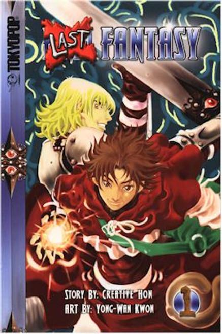 Last Fantasy Graphic Novel 01