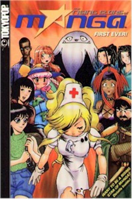 Rising Stars of Manga Graphic Novel 01