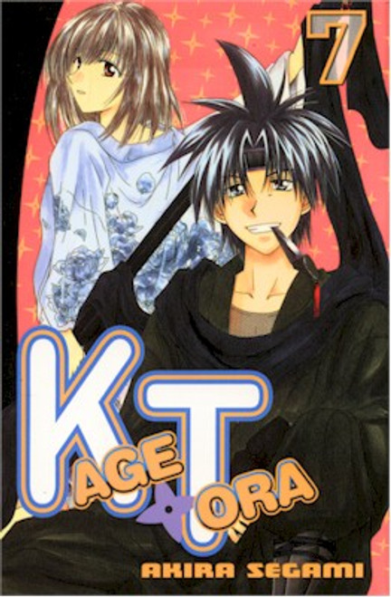 Kagetora Graphic Novel 07
