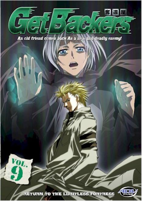 Get Backers DVD Vol. 09
