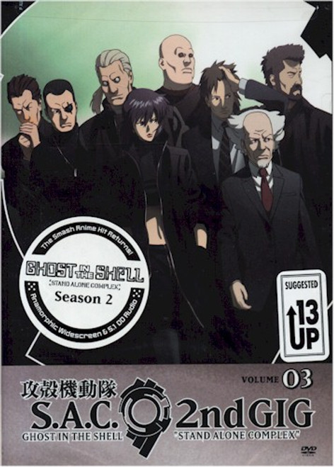 Ghost in the Shell Stand Alone Complex 2nd Gig DVD 03