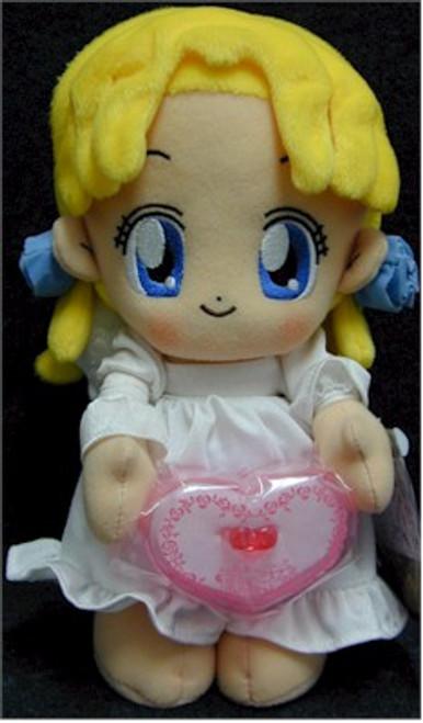 Tomorrow's Nadia Plush Doll (B)