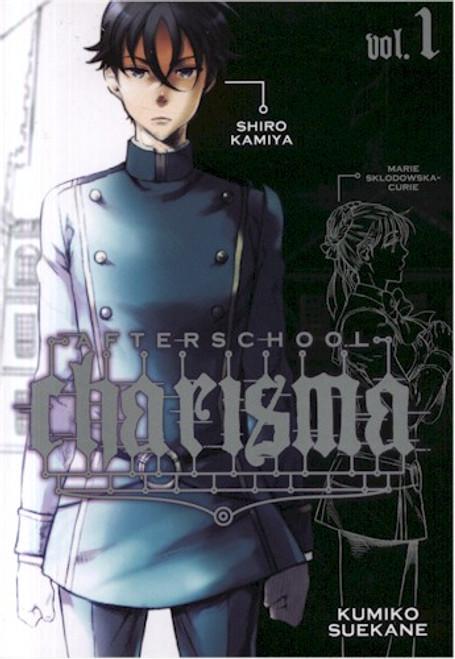 Afterschool Charisma Graphic Novel 01