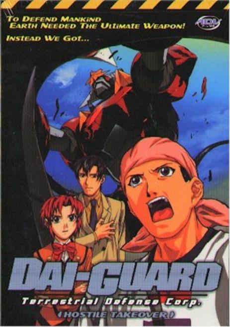 Dai-Guard DVD Vol. 01: Hostile Takeover
