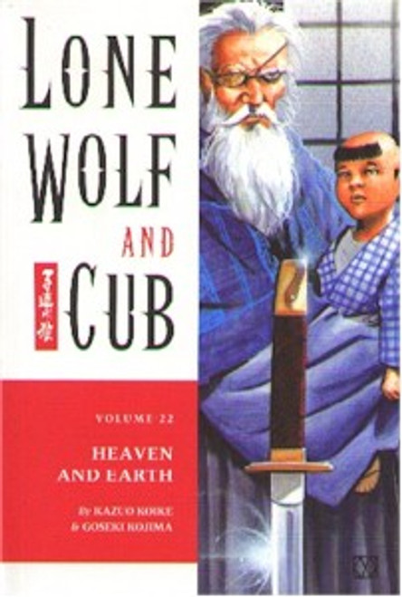 Lone Wolf & Cub Graphic Novel Vol. 22