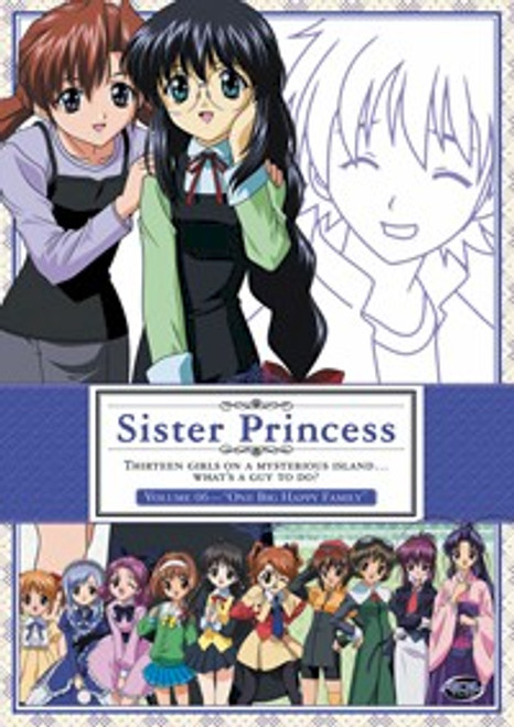 Sister Princess DVD Vol. 06