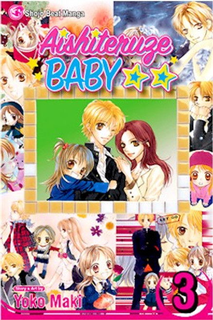 Aishiteruze Baby Graphic Novel 03