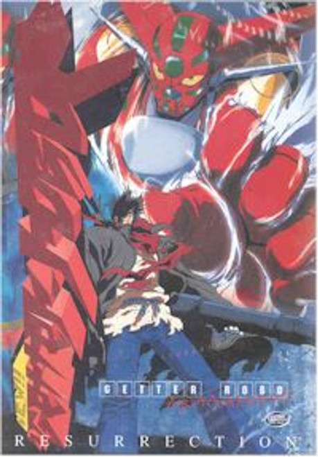 Getter Robo DVD Vol. 01: Resurrection