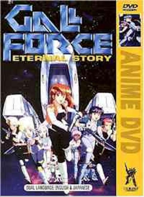 Gall Force DVD 01: Eternal Story