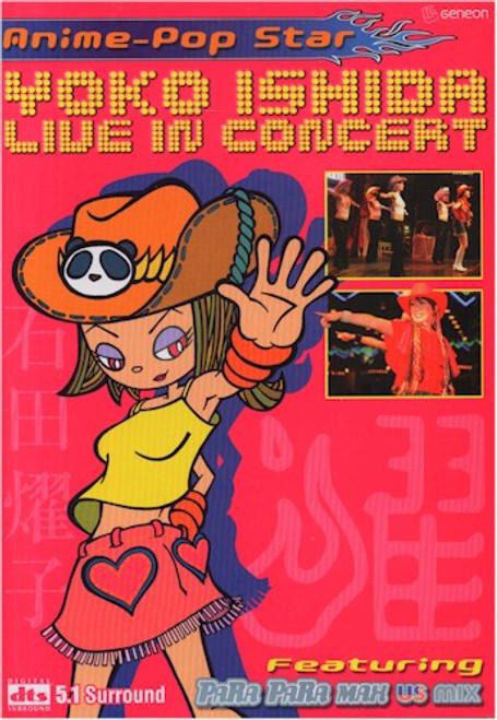 Anime-Pop Star: Yoko Ishida Live in Concert DVD