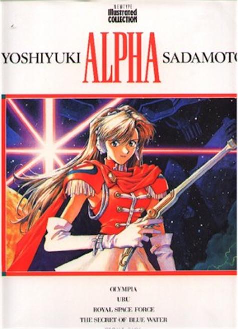 Alpha Art Book