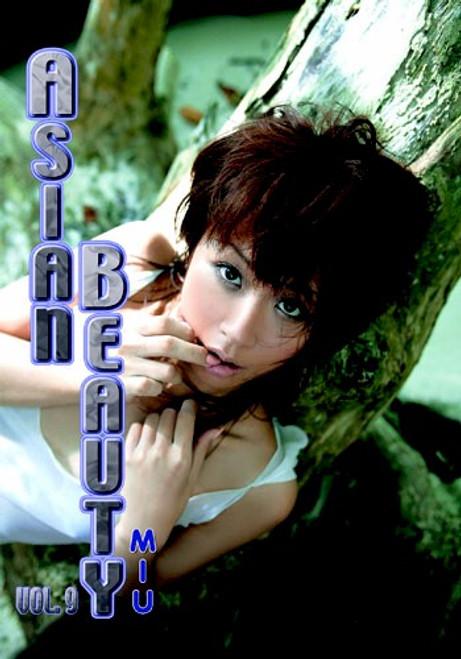 Asian Beauty DVD 09 Miu