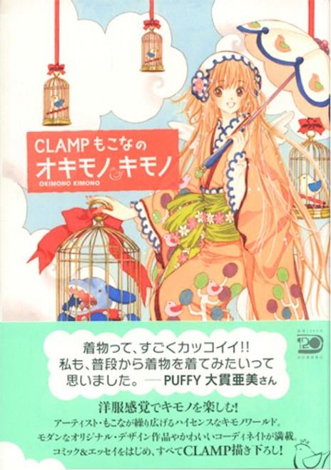 CLAMP Mokona no Okimono Kimono Import Book