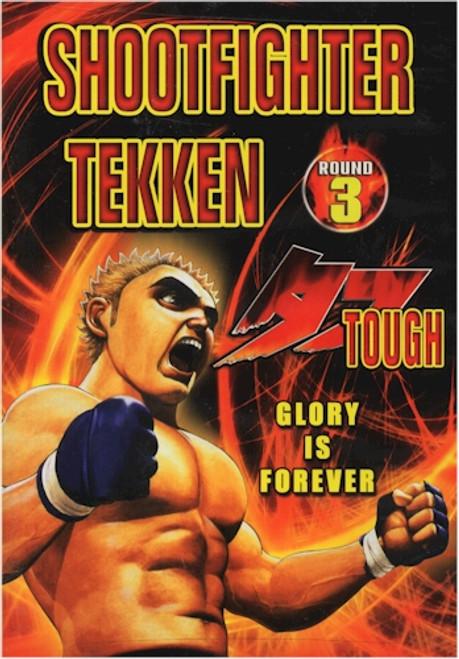 ShootFighter Tekken DVD Round 03