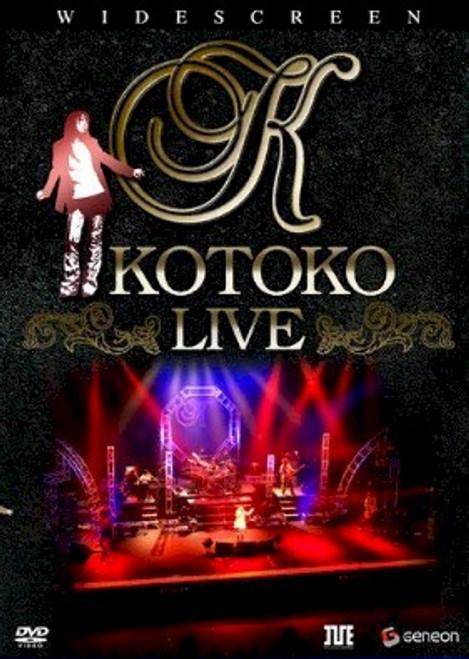 Kotoko Live DVD